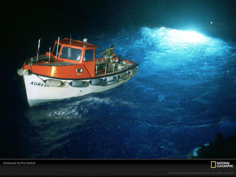 Boat-vesilind-52037-lw